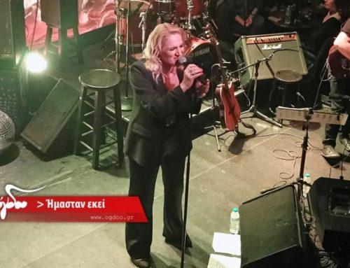 Η Βίκυ Καρατζόγλου με «εκπλήξεις» στο Σταυρό του Νότου