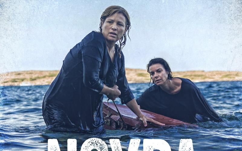 """""""Νούρα, ένα πένθιμο μπλουζ"""", της Βάσιας Αργέντη, στο Θέατρο """"Διάνα """" για 2η χρονιά"""
