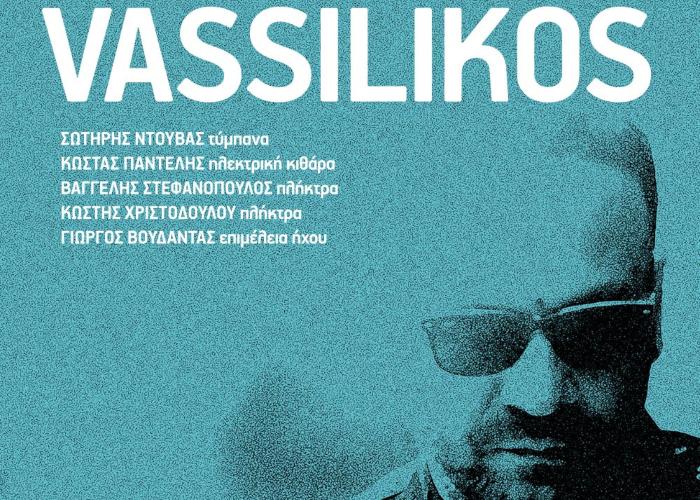Vassilikos @Σταυρός του Νότου Club