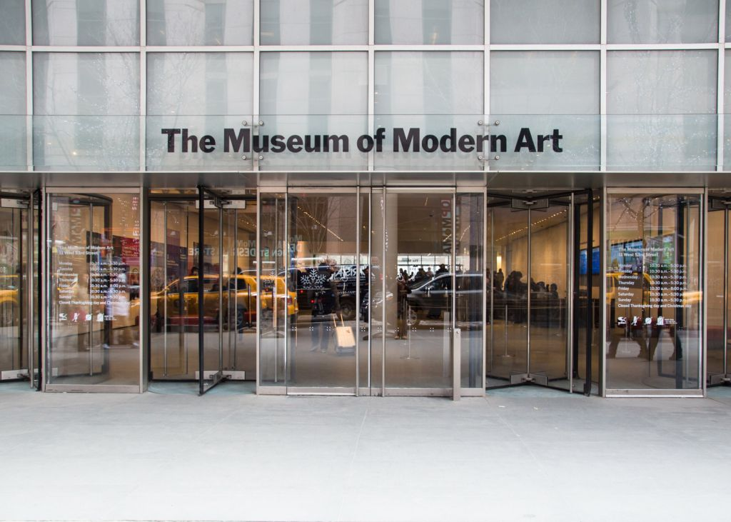 MoMA: Δωρεάν μαθήματα τέχνης online