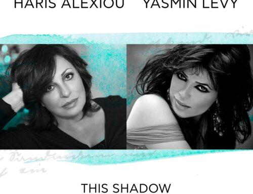 Χάρις Αλεξίου και Yasmin Levy συναντιούνται δισκογραφικά στο τραγούδι «This Shadow»
