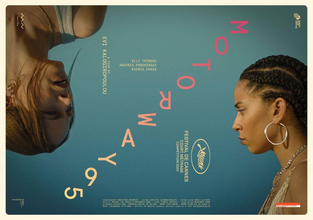 «Motorway 65»: Η ελληνική ταινία που διεκδικεί Χρυσό Φοίνικα στο Φεστιβάλ Καννών