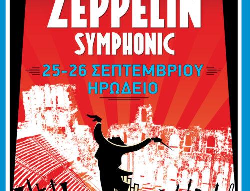 Οι Led Zeppelin Symphonic στο Ηρώδειο 25 & 26 Σεπτεμβρίου