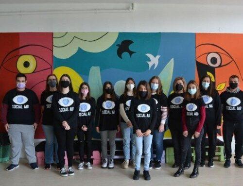 """Μαθητές """"βλέπουν"""" για τους τυφλούς"""
