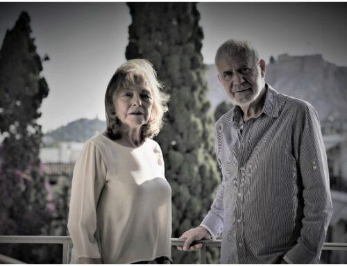 Ξεκινούν οι εκδηλώσεις του «Όλη η Ελλάδα ένας Πολιτισμός»